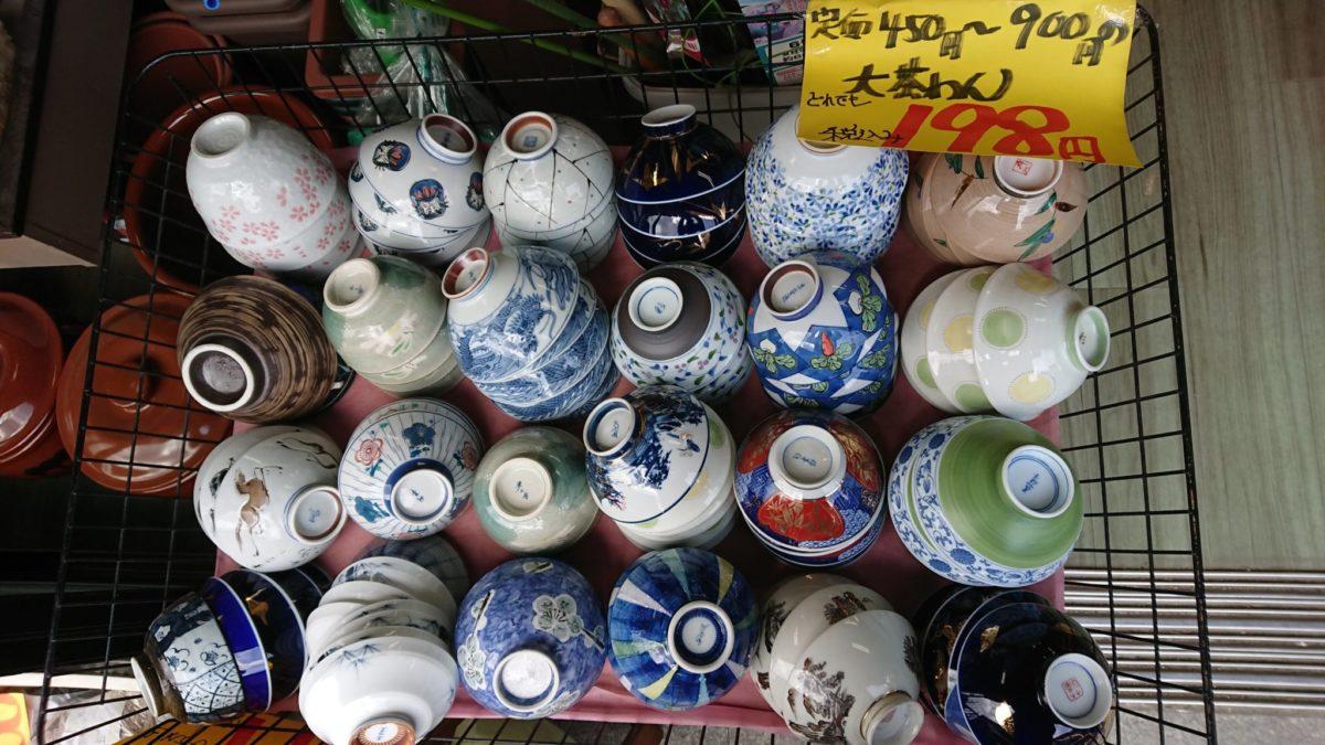 滋賀県最大!お茶碗特価祭り!!